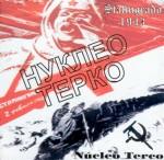 Núcleo Terco. Stalingrado 1943